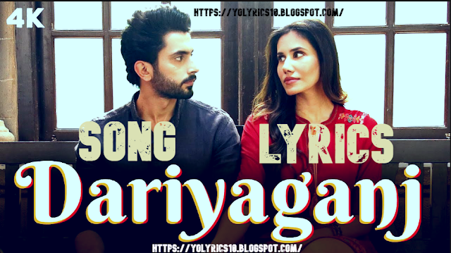 Dariyaganj Lyrics - Jai Mummy Di | YoLyrics