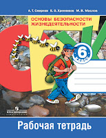http://web.prosv.ru/item/15991