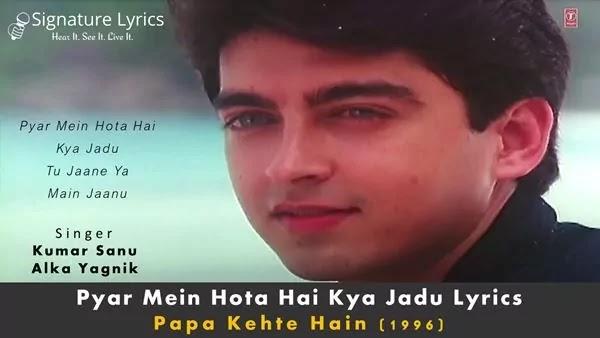 Pyar Mein Hota Hai Kya Jadu Lyrics - Kumar Sanu - Alka Yagnik - 90s hit Hindi song
