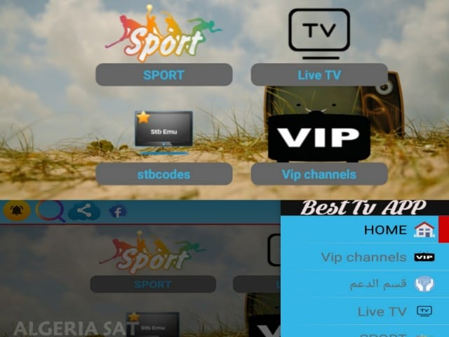 مميزات تطبيق NODA+TV