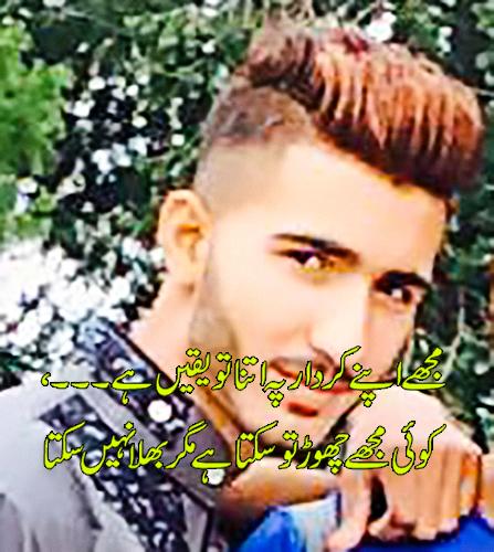 Ch Nouman, Nouman Ali, technologynouman