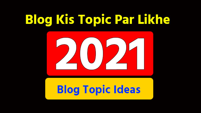 Blog Kis Topic Par Likhe | Blog Topic Ideas 2021