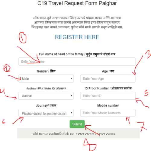 c19trformpalghar webstag net