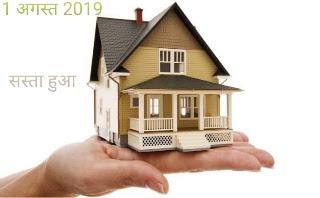 1 augast 2019, property dar,