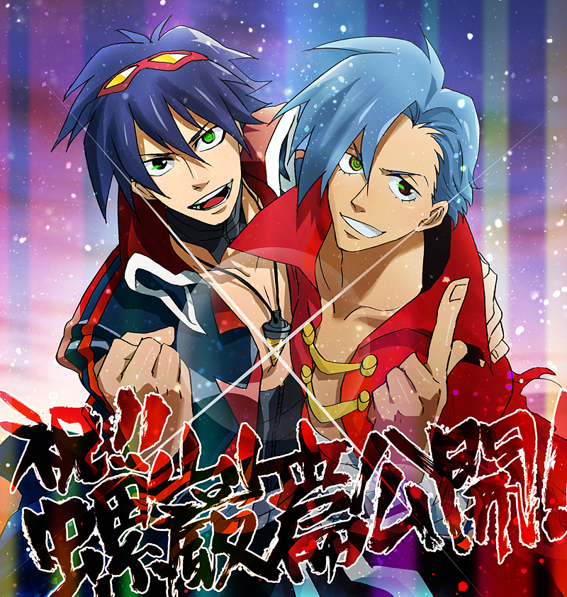 Esoteric Anime: Gurren Lagann IV: Conclusion