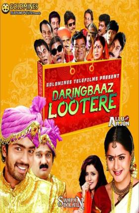 Daringbaaz Lootere 2019 Full Movie Download