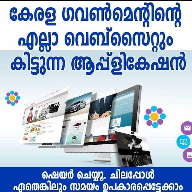 Government Service Helpline Sites