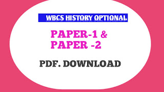 HISTORY OPTIONAL QUESTION PAPER-2018 PDF DOWNLOAD PAPER-1 AND PAPER-2