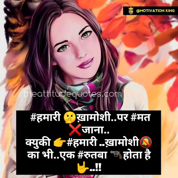 girl attitude dp for whatsapp, cute girls status in hindi, , girls status for instagram,cute girl status for whatsapp in hindi