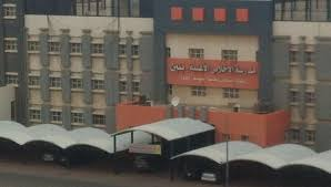 مصاريف مدرسة الاخلاص الكويت