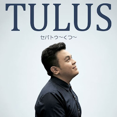 Download Kumpulan LaguTulus Terbaru Full Album mp3
