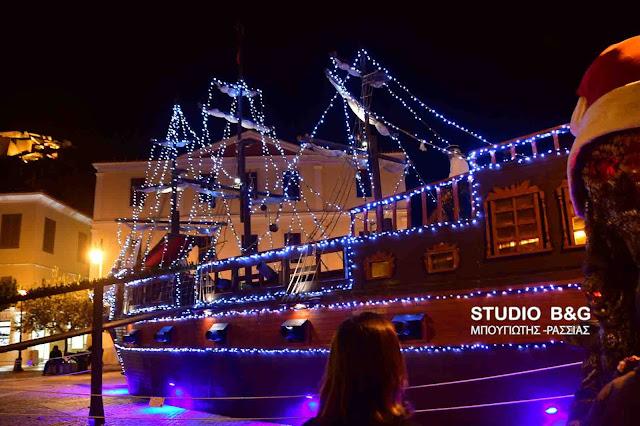 Στο Ναύπλιο ανάβουν σήμερα το Χριστουγεννιάτικο δέντρο και το πειρατικό καράβι σαλπάρει με γιορτινή διάθεση (πρόγραμμα)