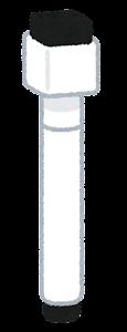 ホワイトボードのマーカーのイラスト
