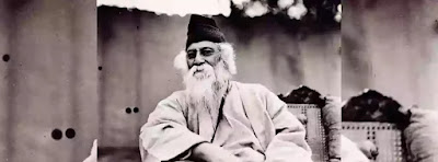 """Like Wordsworth and Blake, Tagore too celebrates the childhood. Wordsworth says """"child is the father of man', he believes in the innocence, mirth, honesty, carefree nature and pure heart of child. For him these virtues take him so close with the 'Celestial light'. Similarly Tagore sings the song of innocent, guileless, pure-hearted child. The glorification of childhood marks a sharp contrast between the purity, honesty ot child and greed and cunningness of grown ups. The innocence of child symbolizes the purity of soul and the joy of child is an embodiment of God's glory."""
