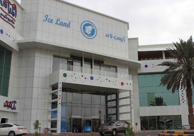 مركز ايس لاند