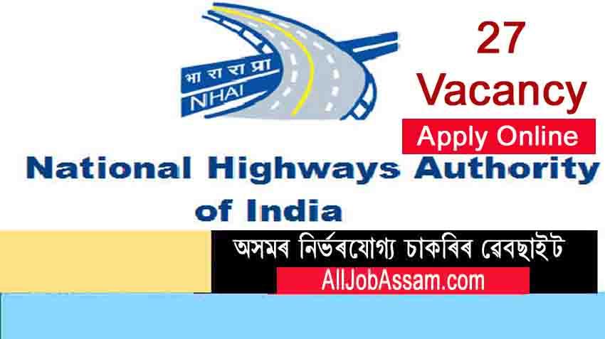 NHAI Recruitment 2020: Apply Online For 27 Joint Advisor (Plantation) Vacancy