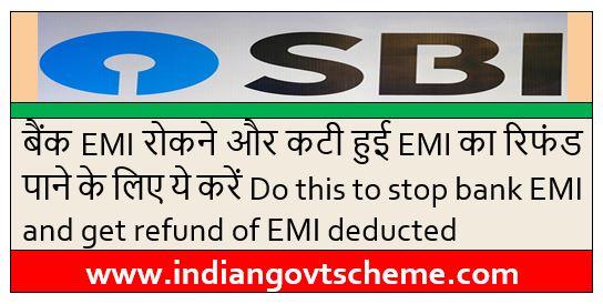 stop+bank+EMI