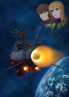 Space Battleship Yamato 2205: Aratanaru Tabidachi