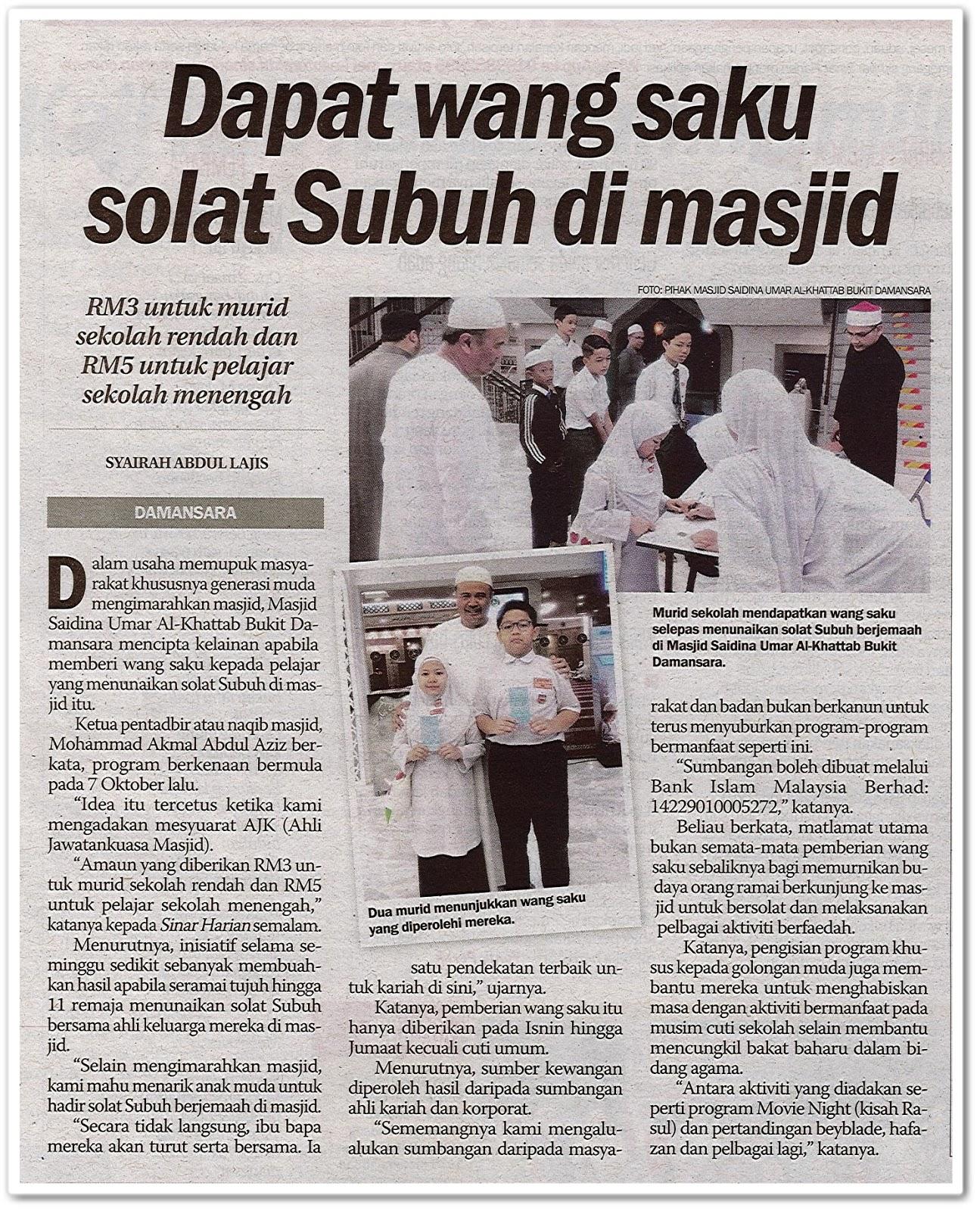 Dapat wang saku solat Subuh di masjid - Keratan akhbar Sinar Harian 15 Oktober 2019