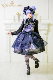 Mintyfrills kawaii cute pretty lolita fashion kitten space