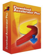 Accelerator Plus 2016 software