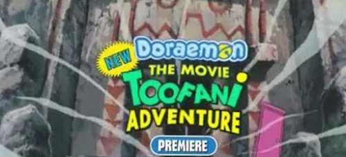 Poster Of Doraemon The Movie Toofani Adventure 2016 Full Movie Download 300MB In Hindi Dubbed Dual Audio 480P Compressed Small Size Pc Movie