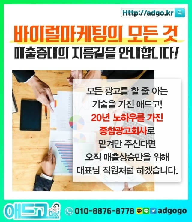 경북SK임대폰대리점