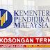 Kementerian Pendidikan Malaysia (KPM) Buka Pengambilan Kekosongan Jawatan Terkini ~ Mohon Sekarang!