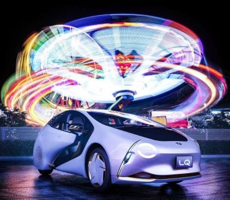 Toyota LQ Terbaru