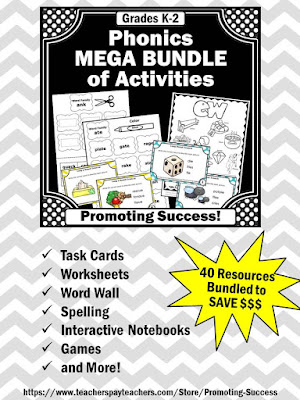 phonics bundle of activities 1st 2nd grade special education