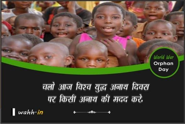 World War Orphan Day Slogan For Whatsapp