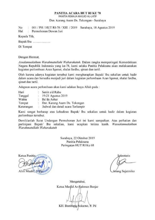 Contoh Surat Undangan Juri Lomba Membuat Surat Permohonan Atau Undangan Juri Lomba Lengkap