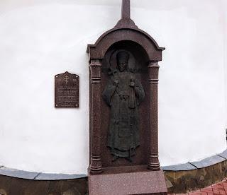 Прилуки. Спасо-Преображенський собор. Барельєф Іоасафа Білгородського