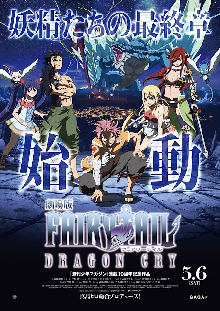 Fairy Tail : Dragon Cry, A-1 Pictures, Actu Ciné, Cinéma, Hiro Mashima,