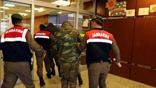 Αγρυπνία στην Θεσσαλονίκη για τους δυο Έλληνες στρατιωτικούς