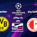 بث مباشر مباراة بوروسيا دورتموند ضد سلافيا براج في دوري أبطال أوروبا