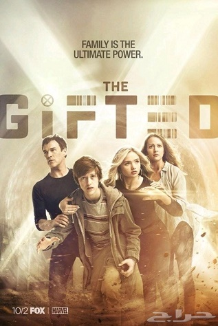 Thiên Bẩm Phần 1 - The Gifted First Season (2017) - 2017