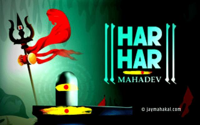happy mahashivratri hd images 2020