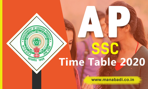 AP SSC Time Table 2020-AP 10th class time table