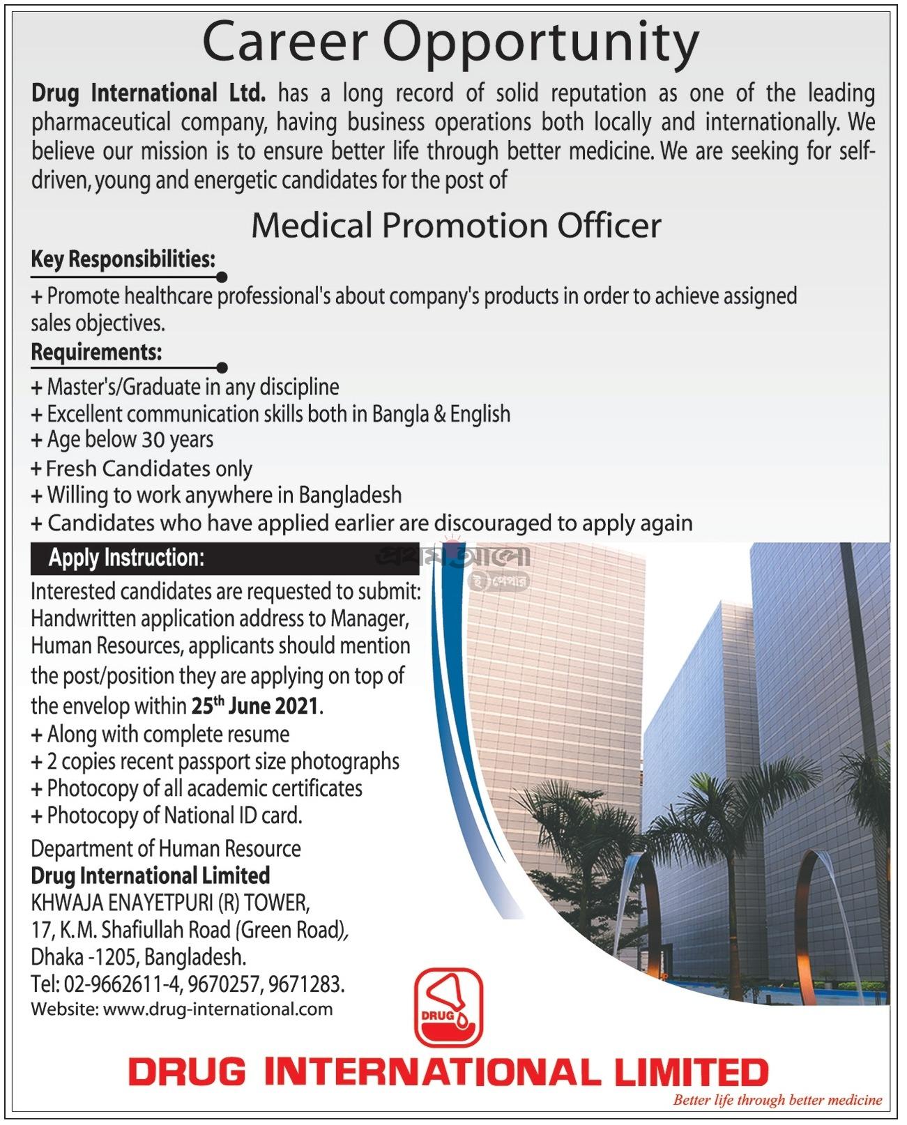ড্রাগ ইন্টারন্যাশনাল নিয়োগ বিজ্ঞপ্তি ২০২১ - Drug International Limited Job Circular 2021 - মেডিক্যাল প্রমোশন অফিসার নিয়োগ বিজ্ঞপ্তি ২০২১