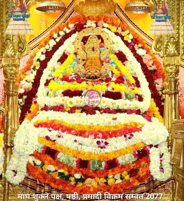 khatushyamji khatu darshan 18 feburary 2021