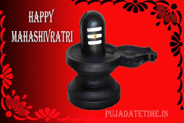 Happy Shiva Ratri