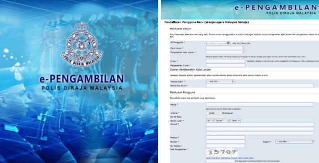 Permohonan Jawatan Kosong PDRM 2021 Online (e-Pengambilan)