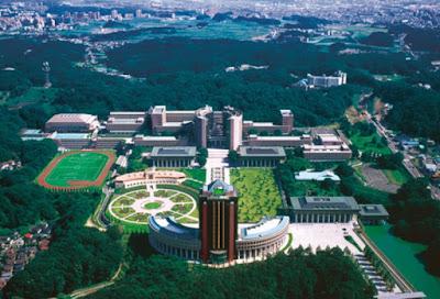 تدريب صيفي في جامعة طوكيو في اليابان ممول بالكامل