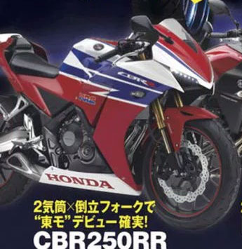 Render New CBR250RR
