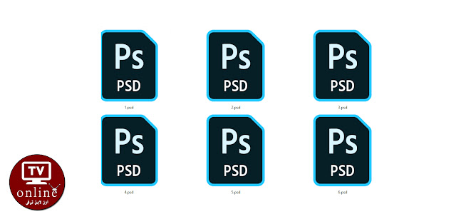 ملفات وتصاميم فوتوشوب PSD جاهزة للتعديل