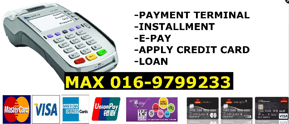 Credit card machinex apply citibank merchant malaysia ipp epp now you can accept payment via credit debit atm card accept 1 visa mastercard transactions 2 e debit card transactions dear valued business reheart Image collections