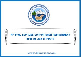 HP Civil Supplies Corportaion Recruitment 2021-06 JOA IT Posts