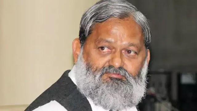 करनाल में कल किसानों की होने वाली महापंचायत को लेकर हरियाणा के गृह मंत्री अनिल विज का बयान