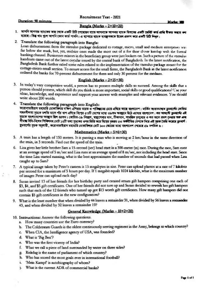 Uttara Bank Probationary Officer Written Math Solution 2021 - উত্তরা ব্যাংক লিমিটেড (প্রবেশনারি অফিসার) রিটেন প্রশ্ন 2021